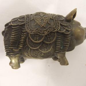 CHINESE MONEY PIG